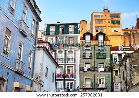 Colorful building of famous Alfama district in Lisbon, Portugal - stock photo