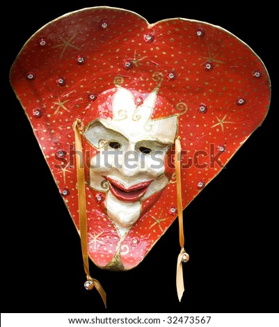 Colorful carnival mask on black background.