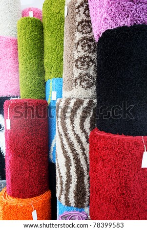 Colorful carpets - stock photo