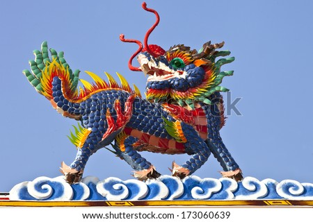 Colorful Chinese dragon-headed unicorn,horse, colorful horse, kilen, kylin, kirin, Chinese new year - stock photo