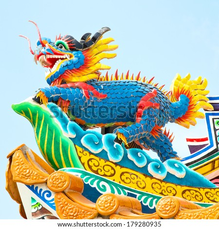 Colorful Chinese dragon-headed unicorn, kilen, kylin, kirin, Chinese new year - stock photo