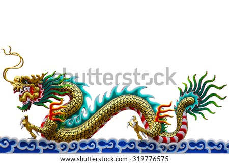 Colorful Chinese Dragon on the cloud with white background