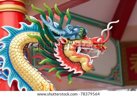 colorful chinese dragon sculpture in thai temple - stock photo
