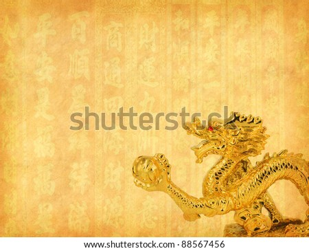 Colorful chinese dragon statue on white background