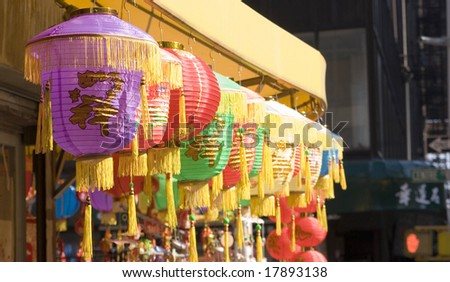 Colorful Chinese Lanterns - stock photo