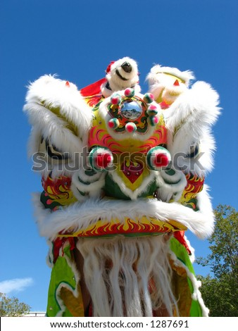Colorful Chinese Lion Dance Head - stock photo