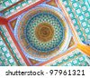 colorful Chinese pavilion roof design,beijing China - stock photo