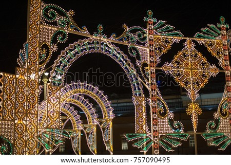 Christmas Decoration Outdoors