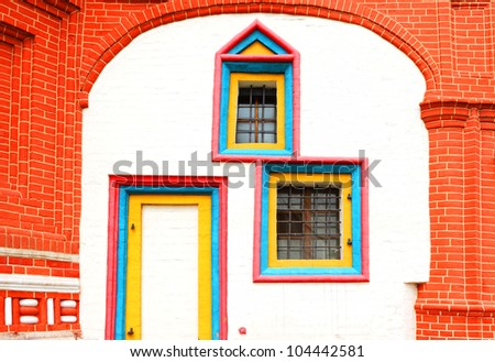 Colorful decorative fragment (windows and door) of the Cathedral of Saint Basil the Blessed on the Red Square. Moscow, Russia - stock photo