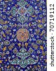 Colorful detail from Iranian mosque in Dubai - stock photo