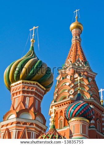 Colorful domes of Saint Basil's Cathedral in Moscow