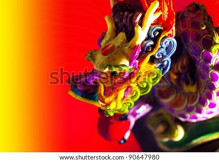 Colorful dragon border, traditional Asian decoration and ornamental art, Chinese Zodiac, astrology sign, 2012 New Year symbol - stock photo