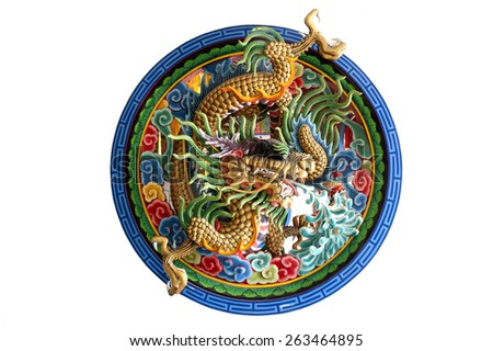 Colorful dragon fighting action in the lucky circle  - stock photo