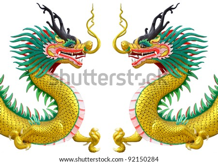 colorful dragon isolated on white background - stock photo