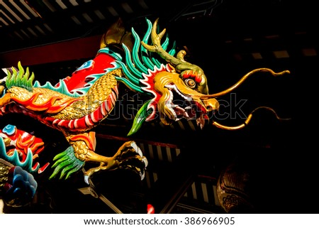 Colorful dragon statue in a Chinese temple.