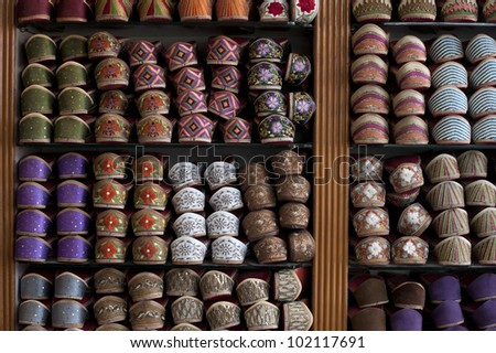 Colorful embroidered North Indian shoes on display in Amritsar, Punjab, India - stock photo