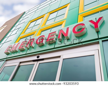 Colorful Emergency entry for Children's Hospital - stock photo