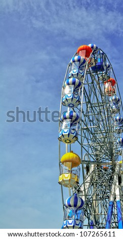 Colorful Ferris Wheel  in Thailand - stock photo