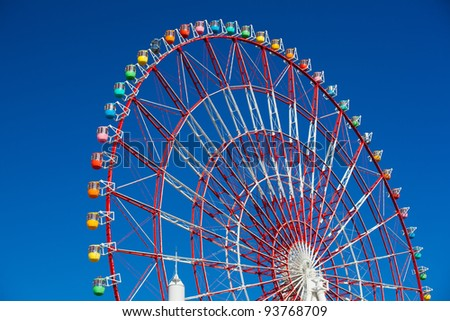 Colorful Ferris Wheel in Tokyo - stock photo