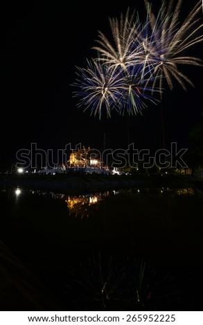 Colorful firework in a night sky at Ho kham luang at Royal Park Rajapruek in chiang mai,Thailand - stock photo