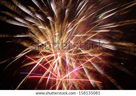 Colorful fireworks  - stock photo