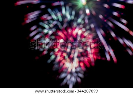 Colorful fireworks bokeh blur - stock photo
