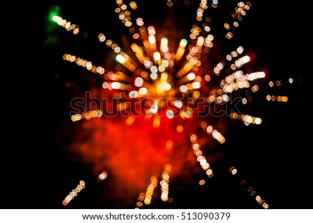 Colorful fireworks.bokeh blur on dark background.