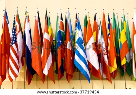 Colorful flags of a variety of nations - stock photo
