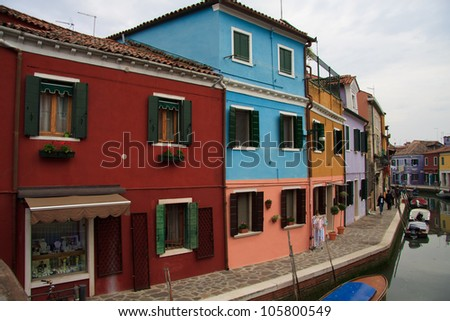colorful houses in Burano (Venice)