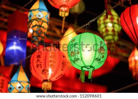Colorful International Lanterns Festival 2013 , Chiang Mai ,Thailand - stock photo