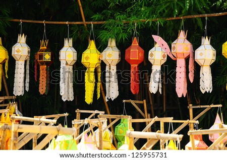 Colorful Lantern Festival , Chiang Mai ,Thailand - stock photo