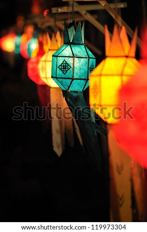 Colorful Lantern Festival or Yee Peng Festival (North of Thailand new years) , Chiang Mai ,Thailand