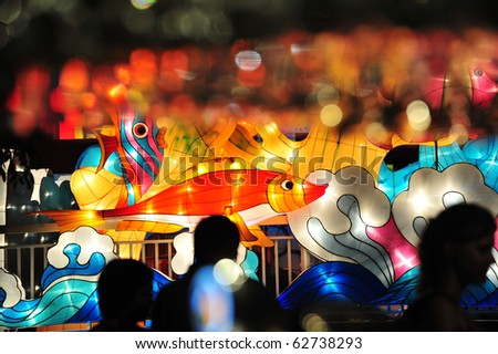 colorful lantern in the city - stock photo