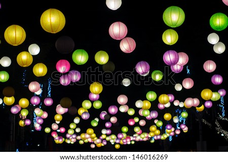 Colorful lantern lamp background - stock photo