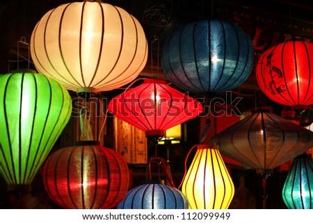 Colorful lanterns at night - stock photo
