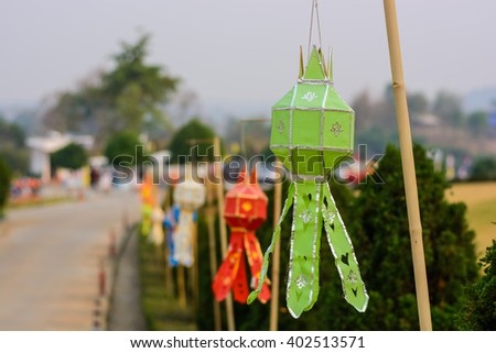 colorful lanterns in the northern Thai temple with blurred background