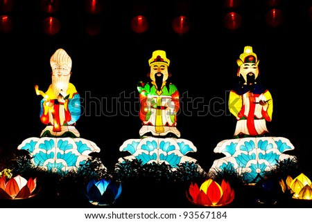 Colorful lanterns of Fu Lu Shou in night time.Three Chinese lucky gods. - stock photo