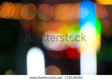 Colorful lights at night in city, Blur background. - stock photo