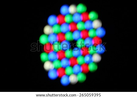 Colorful lights lamp. - stock photo