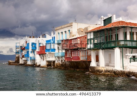 Colorful Little Venice neighborhood of Mykonos island, Greece