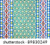 colorful moroccan mosaic wall as a nice background - stock