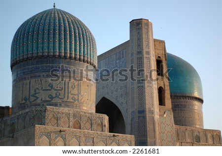 Colorful mosque in Samarkand - stock photo