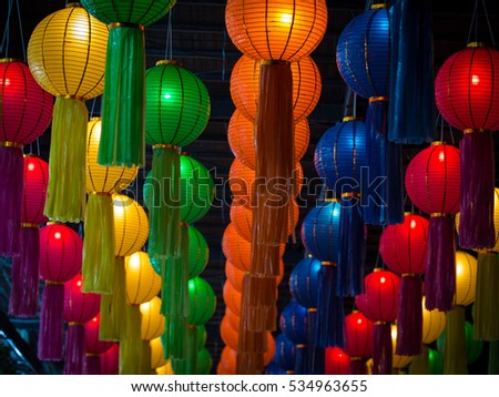 Colorful of Traditional Thai lantern, Chiang Mai, Thailand