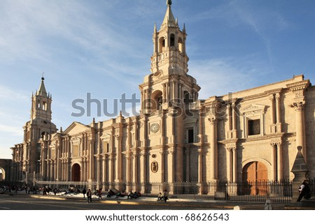 Colorful old Spanish architecture, Arequipa, Peru. - stock photo