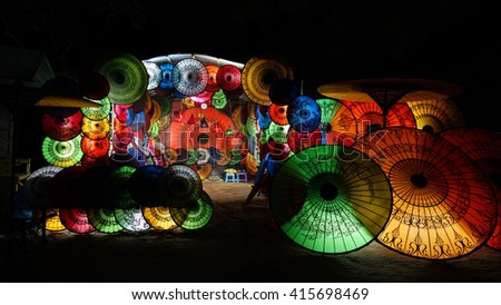 Colorful parasols in Myanmar - stock photo