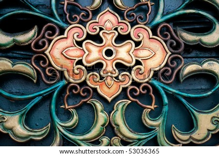 Colorful, patterned Chinese motif wall decoration - stock photo