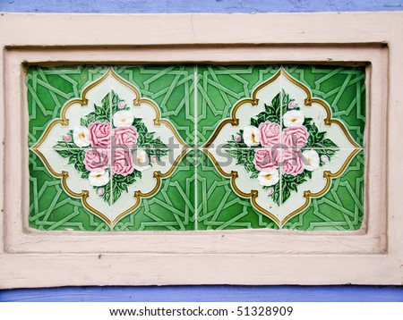 colorful Peranaken tiles in Singapor