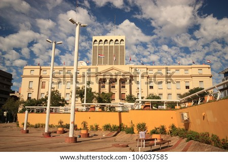 Colorful picture of colonial house - a bank, in center of capital Asuncion, Paraguay. South America. - stock photo