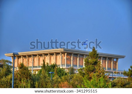 Colorful picture of Knesset Israel - The Israeli Parliament House on a clear blue sky - stock photo