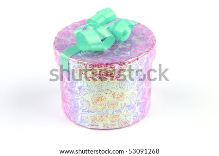 colorful present boxes isolated over white background